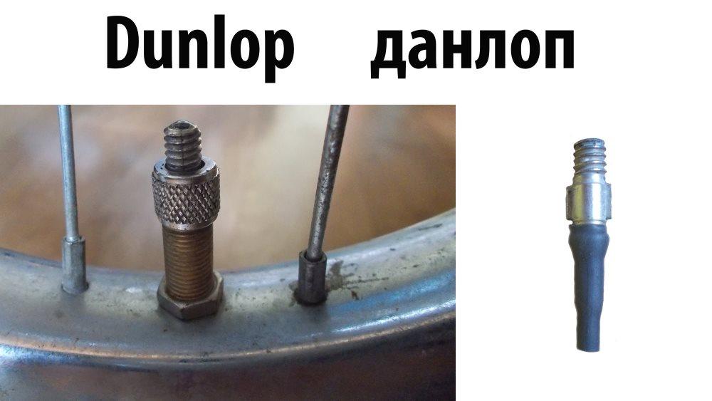 Как сделан ниппель на велосипеде